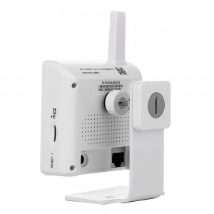 TriVision NC-240WF Security Camera