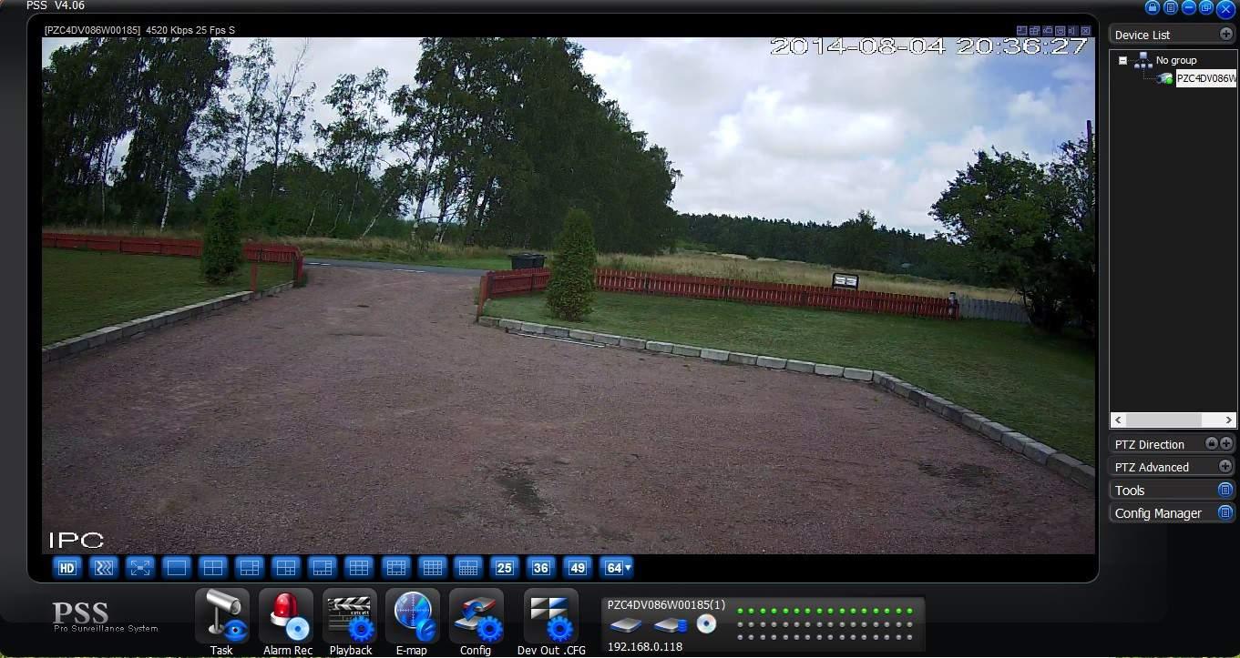overview pro surveillance system