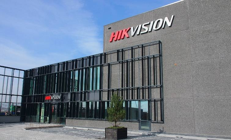 hikvision office